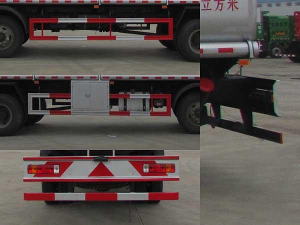 解放18吨加油车图片