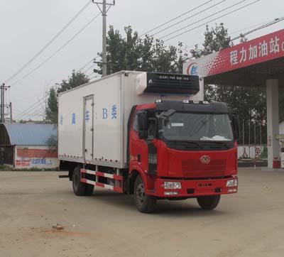 CLW5161XLCC4型冷藏车