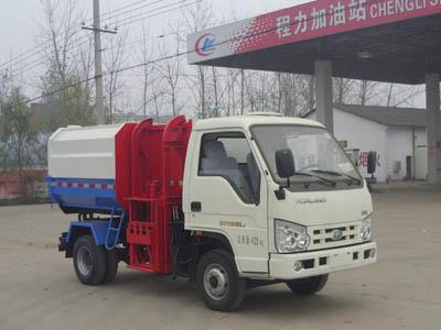 CLW5043ZZZB4自裝卸式垃圾車