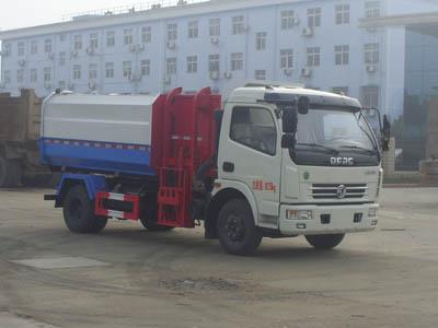 CLW5080ZZZD4自裝卸式垃圾車