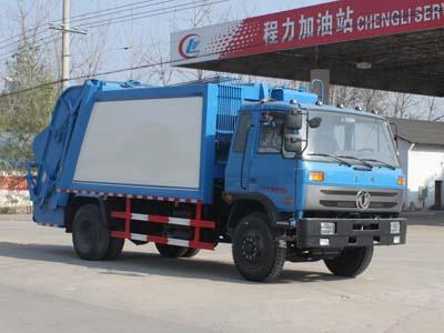 CLW5165ZYST4型压缩式垃圾车