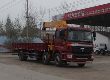 CLW5252JSQB4型随车起重运输车