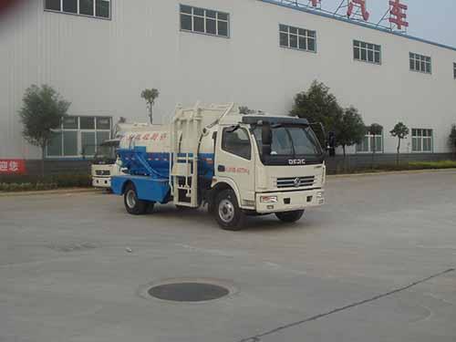 HCQ5080TCADFA餐廚垃圾車