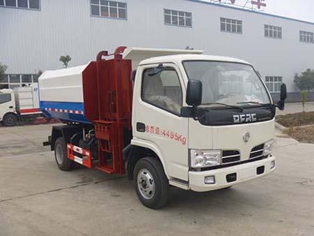 HCQ5040ZZZDFA自裝卸式垃圾車