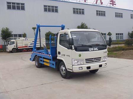 HCQ5041ZBSDFA擺臂式垃圾車