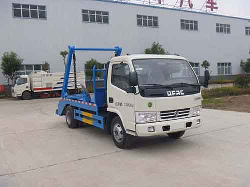 HCQ5070ZBSDFA擺臂式垃圾車
