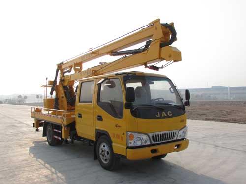 CSC5060JGKJH14型高空作业车