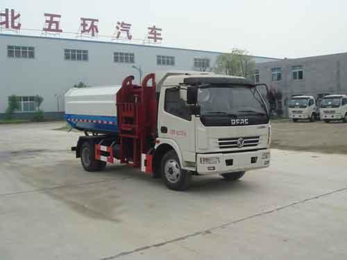 HCQ5081ZZZDFA自裝卸式垃圾車