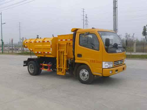 HCQ5071ZZZDFA自裝卸式垃圾車