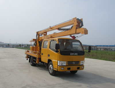CSC5060JGK14A型高空作业车