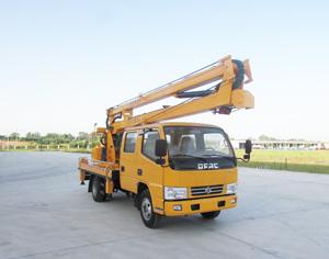 CSC5060JGK16A型高空作业车