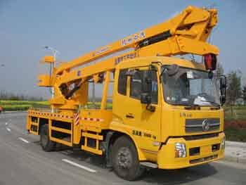 中汽牌高空作业车(ZQZ5111JGKC)厂家:走在技术创新的前列才能赢得市场