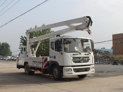 CLW5111JGKD4型高空作业车