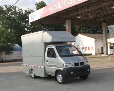 CLW5021XSH4型售货车