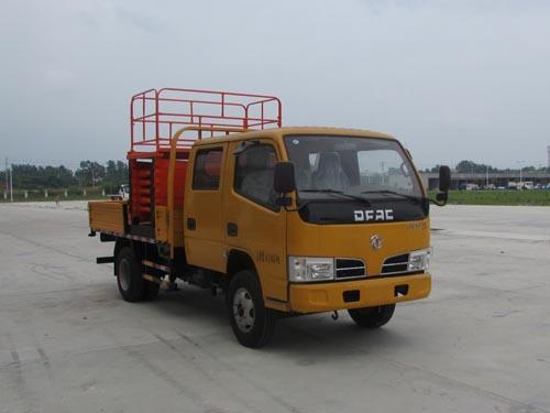CSC5041JGK10型高空作业车