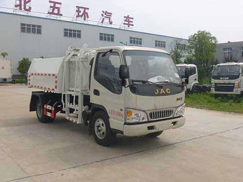 HCQ5073ZZZHFC自裝卸式垃圾車