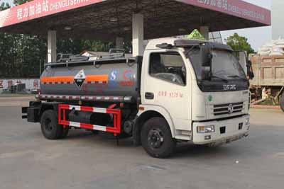 CLW5080GFW4腐蝕性物品罐式運輸車