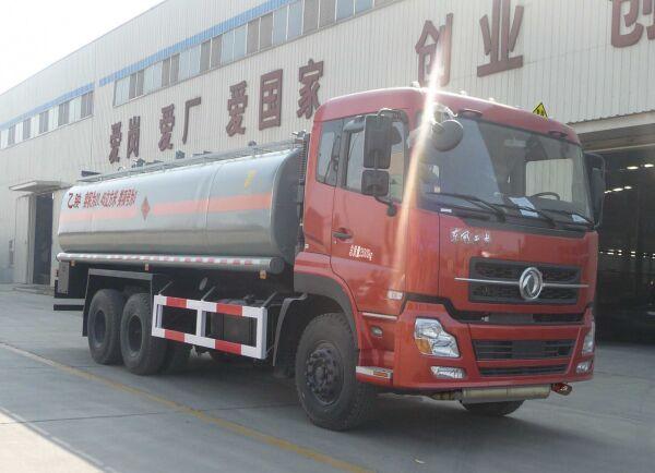 特运牌16吨化工液体运输车