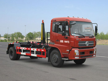 CLW5160ZXXD4車廂可卸式垃圾車