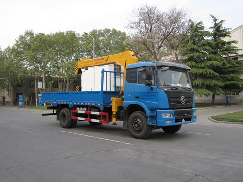 宇通牌6吨随车起重运输车图片