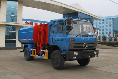 CLW5160ZZZT4自裝卸式垃圾車