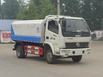 CLW5040XTY4密閉式桶裝垃圾車