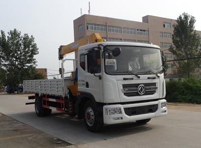 CLW5162JSQD4型随车起重运输车