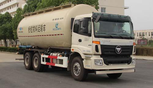 安徽开乐专用车辆AKL5250GFLBJ02型低密度粉粒物料运输车