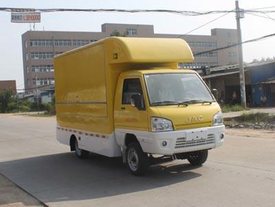 CLW5030XSHJ4型售货车