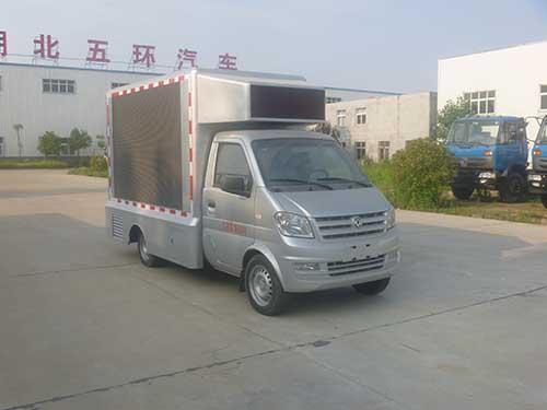 HCQ5020XXCFJ5宣传车