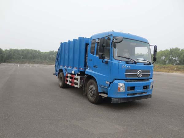 HLT5126ZYS压缩式垃圾车