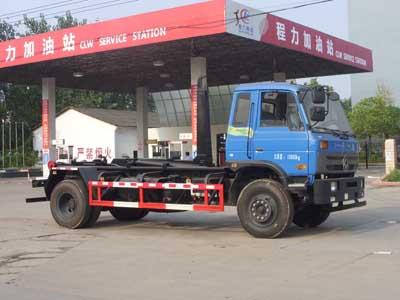 CLW5164ZXXT4型车厢可卸式垃圾车