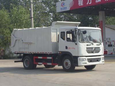 CLW5162ZDJD4压缩式对接垃圾车