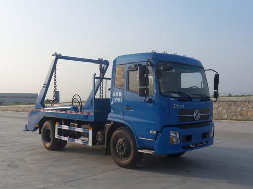 摆臂式垃圾车(CSC5120ZBSD4型摆臂式垃圾车)