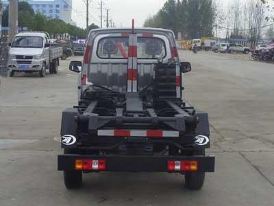 CLW5021ZXX5型车厢可卸式垃圾车