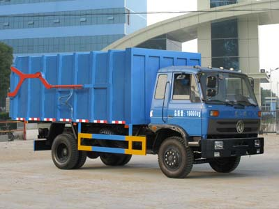 CLW5160ZLJT4型自卸式垃圾车