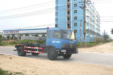 CLW5162ZXXT4型车厢可卸式垃圾车