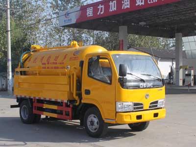 清洗吸污車(CLW5040GQW4型清洗吸污車)