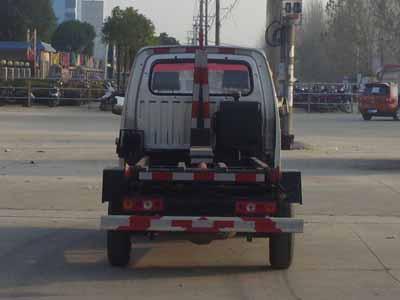 CLW5030ZXXB5型车厢可卸式垃圾车