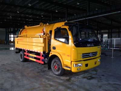 清洗吸污車(CLW5110GQW4型清洗吸污車)