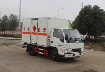 SCS5040XRQJX型易燃气体厢式运输车