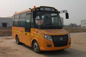 HQG6581XC5小学生专用校车