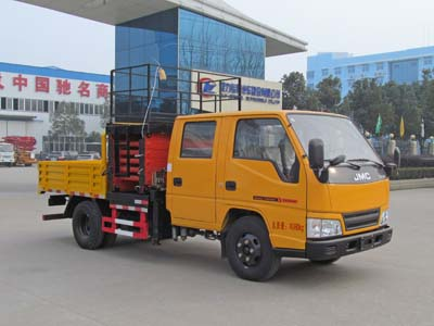 CLW5040JGKJ4型高空作业车