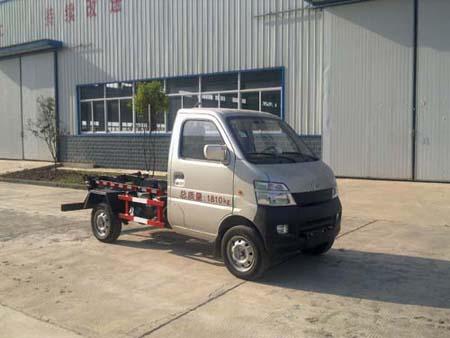 HCQ5027ZXXSC5車廂可卸式垃圾車