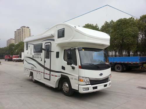 HYS5040XLJS4旅居车