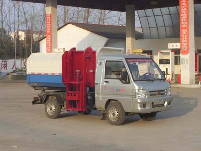 北汽福田2-3立方自装卸式垃圾车