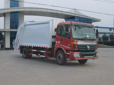 CLW5160ZYSB5型压缩式垃圾车