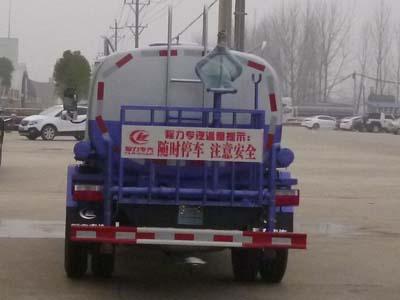 CLW5040GSSD5型洒水车