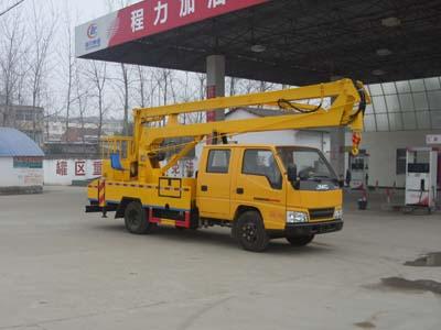 CLW5050JGKJ5高空作业车