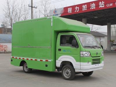 CLW5022XSH4型售货车